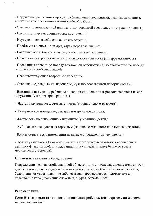 Документ4.jpg