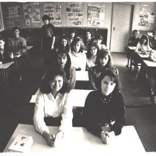 1994 г. 10Д