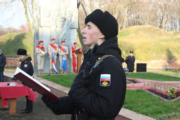 Лицей 35им. Буткова В.В.  Торжественная церемония принятия присяги