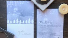 『Yule  贈る光  2019』