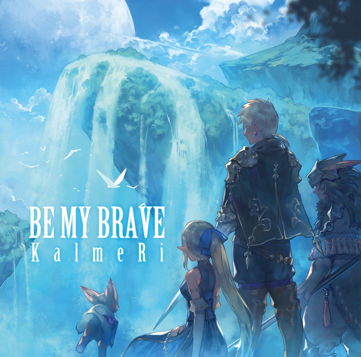BE MY BRAVE
