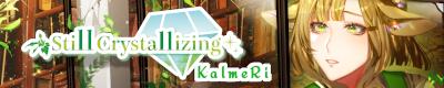 banner_01_Still Crystallizing.png