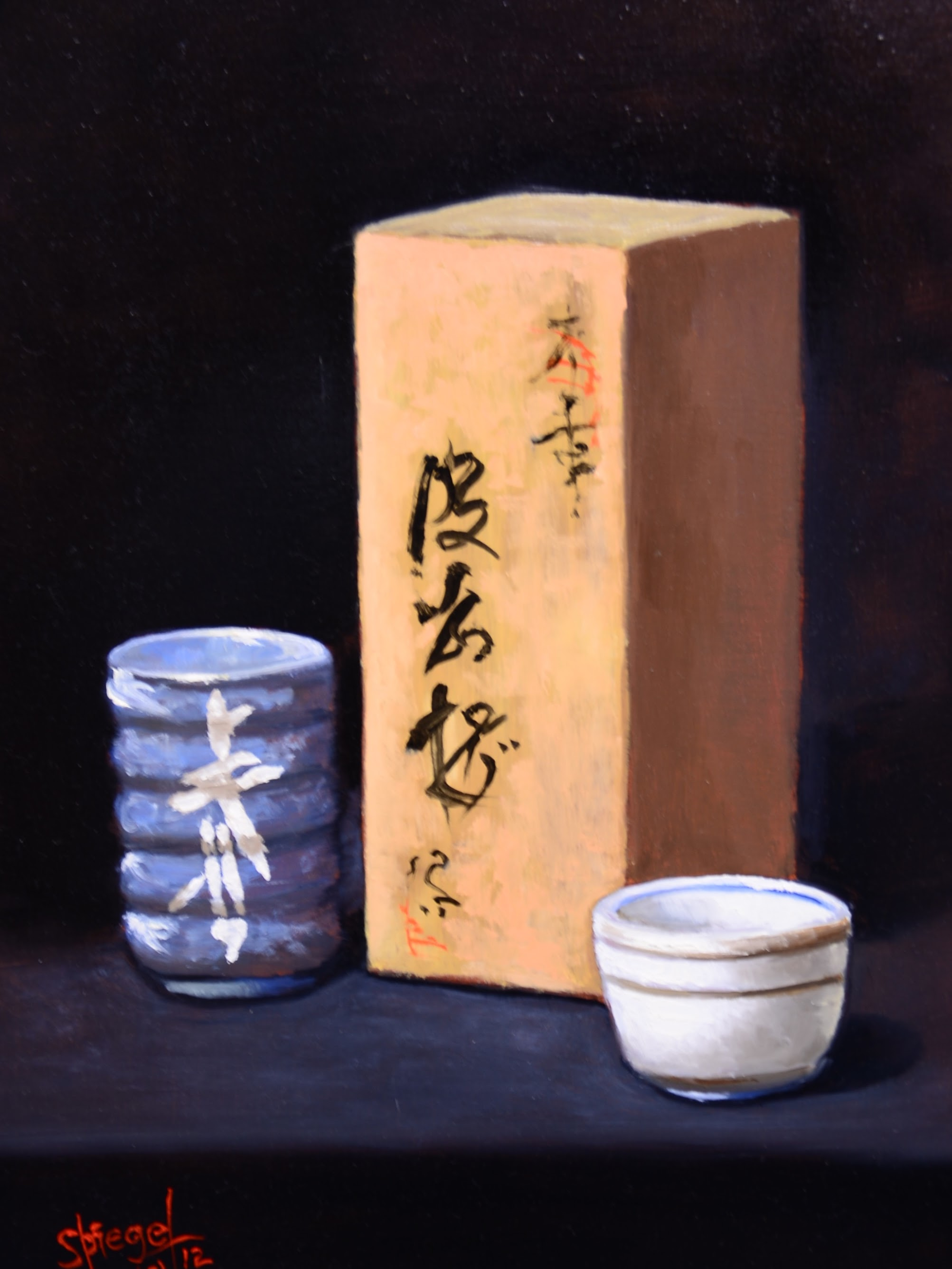 Japanese Tea Cups and Giftbox by Eric Spiegel