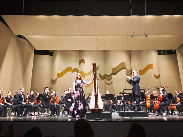 2019 Indiana University Harp Department Concerto Competition Winner