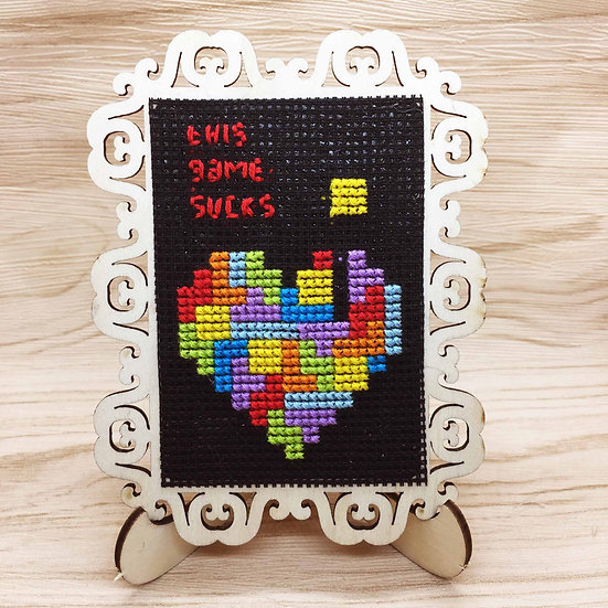 Tetris Heart Cross Stitch | Home Decor