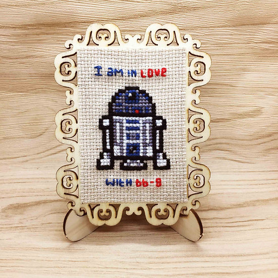 R2D2 Robot Cross Stitch | Home Decor