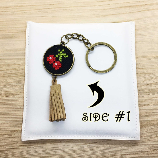 Cherries Cross Stitch | Double-Sided Keyring