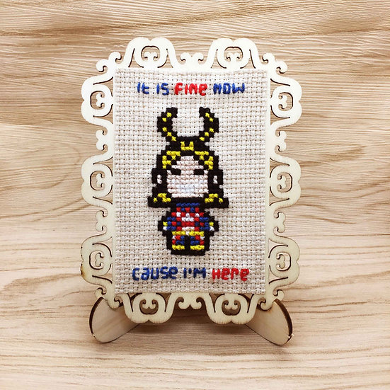 All Might Cross Stitch | Home Decor