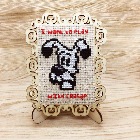 Idéfix Cross Stitch | Home Decor