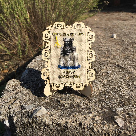House Baratheon Castle Cross Stitch | Game of Thrones