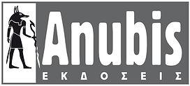 ANUBIS_LOGO.jpg