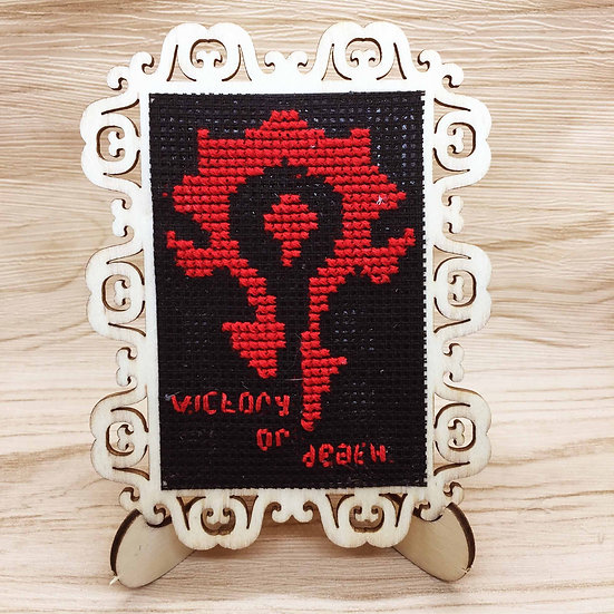 Horde Symbol Cross Stitch | Home Decor