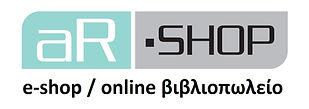 Το aR-shop δημιουργήθηκε για να καταστήσει το βιβλίο προσιτό σε όλους, προσφέροντας τις χαμηλότερες τιμές, άψογη προσωπική εξυπηρέτηση και άμεση αποστολή