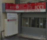 negozio ortopedia ricci vomero via michele kerbaker, 9
