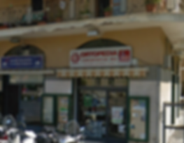 negozio ortopedia ricci via balsamo, 113 sant'agnello