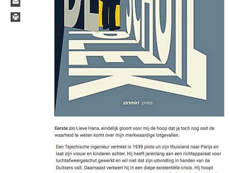 DE SCHUILPLEK in Knack Focus