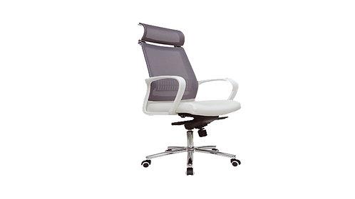 Fotelja AUS006H-WHT