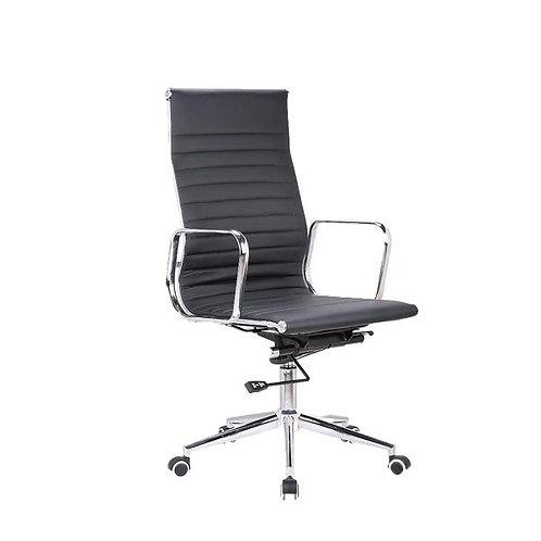 Fotelja NF 6010H