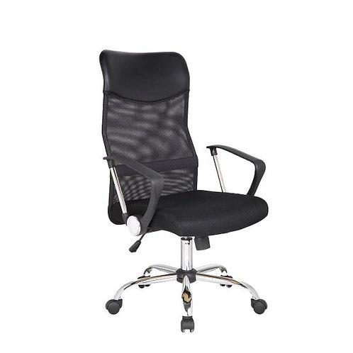 Fotelja NF 232A