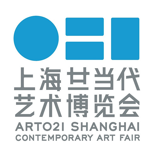 Art021 Shanghai Contemporary Art Fair 2015