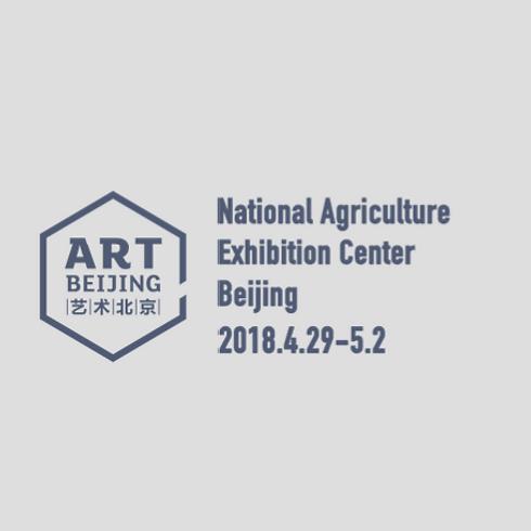艺术北京 2018
