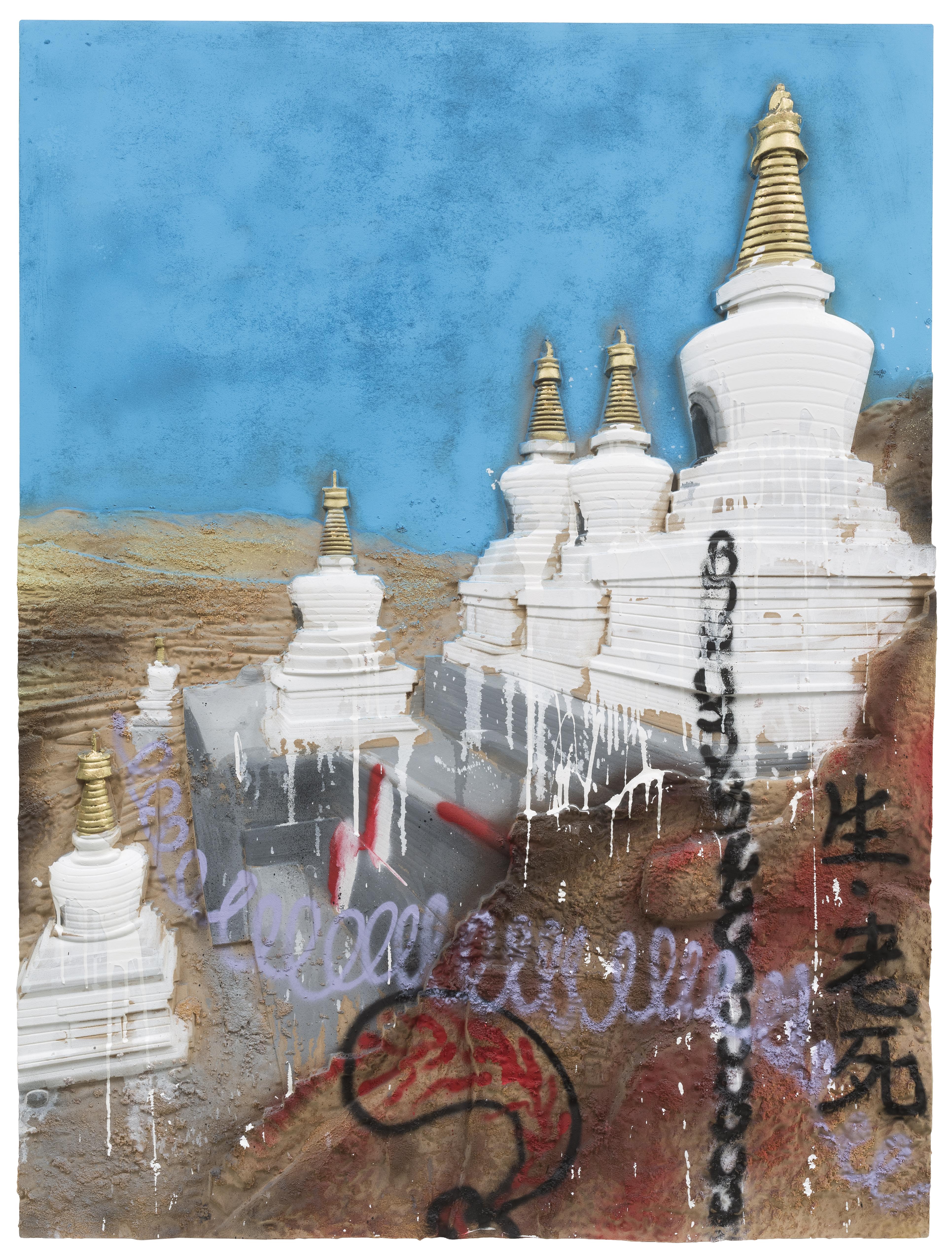 Recollection Pierces the Heart - Stupas