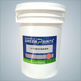 GP762室內外耐候塗料.jpg