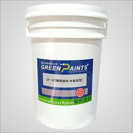 GP-007隔熱塗料(中長效型).jpg
