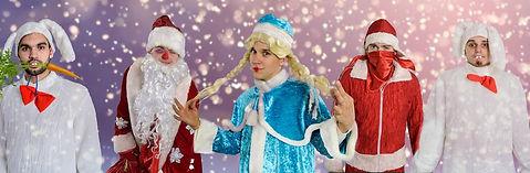 Танцевальный коллектив Представляет Новогодний, танцевальный мини спектакль.