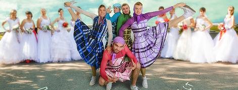 Танцевальные коллективы москвы, Шоу программа на свадьбу, Танцевальный Коллектив,