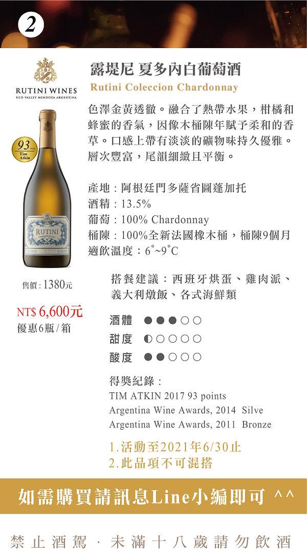 Rutini-Coleccion-Chardonnay.jpg