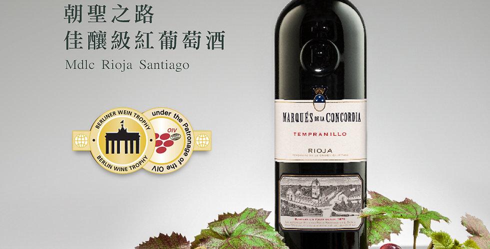 【拉古尼亞】朝聖之路 佳釀級紅葡萄酒