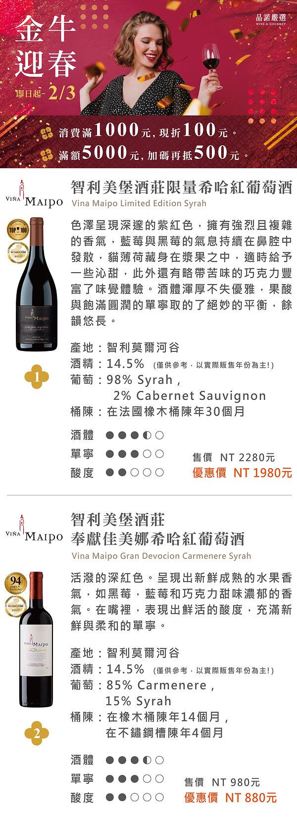 20210121-EDM-官網用-W1200-1.jpg