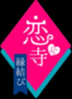 東福寺 恋ヶ窪 国分寺