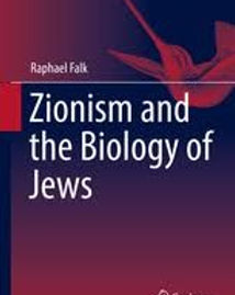 zionism and the biology of jews.jpg