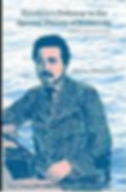 גלי ויינשטיין ספר.jpg