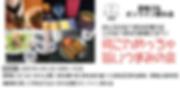 スクリーンショット 2020-04-27 16.08.29.png