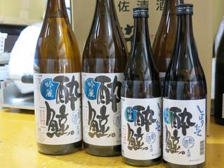 12月5日に 季節限定商品 「純米吟醸 吟麗しぼりたて」を販売開始しました