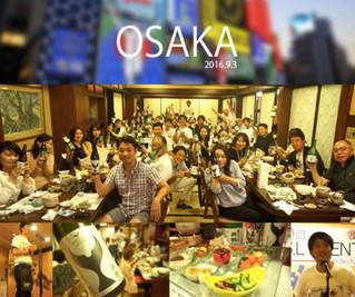 SUIGEI E.S.L Event in OSAKA 9.3