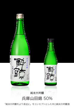 特別純米酒ー兵庫山田錦50%--