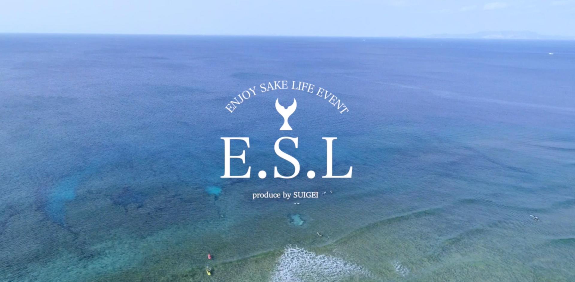 沖縄ESL