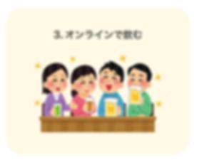 スクリーンショット 2020-04-27 15.58.32.png