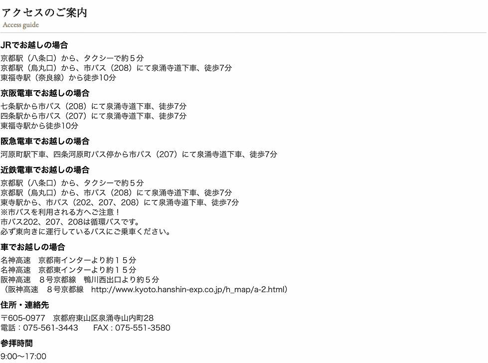 スクリーンショット 2021-05-09 19.49.52.png