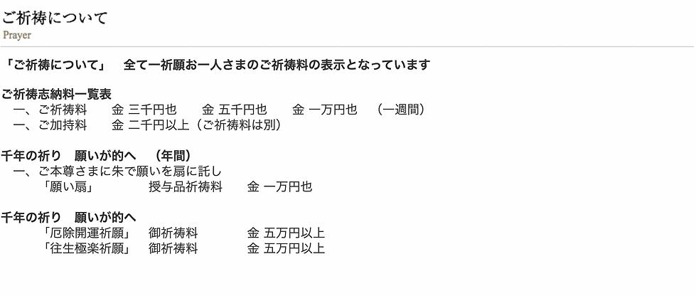 スクリーンショット 2021-05-09 19.46.53.png