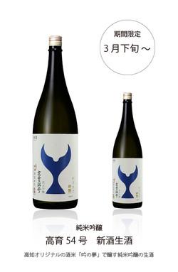 高育生酒_
