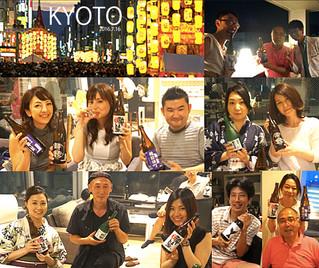 第8回酔鯨E.S.L会 7.16 in京都祇園祭の会