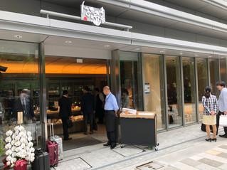 6月1日 はせがわ酒店日本橋店オープンします!