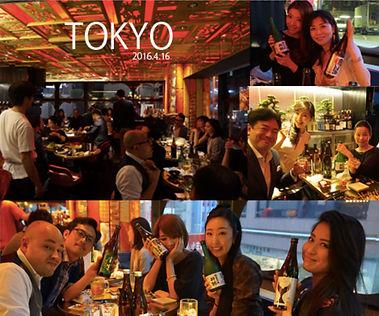 東京esl.jpg