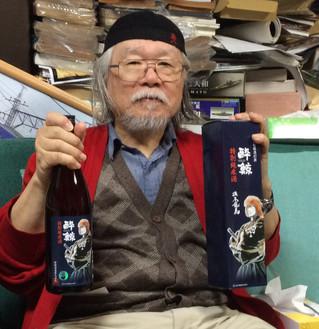 ☆酔鯨 特別純米酒 名将銘酒 ☆10月より販売しています。