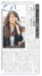 スクリーンショット 2019-05-09 10.46.29.png